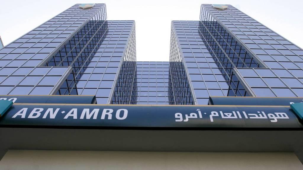 Kantoor van ABN Amro in Dubai